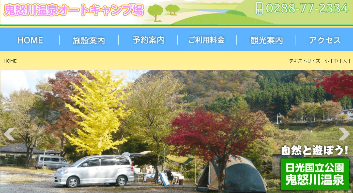 【関東】梅雨入り前・梅雨明けに行きたい!川遊びスポット6選 ※コロナ対応も随時更新