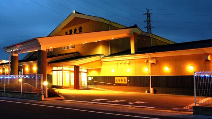 【神奈川編】車中泊して良い場所はどこ?安心して眠れる、おすすめ車中泊スポット10選!