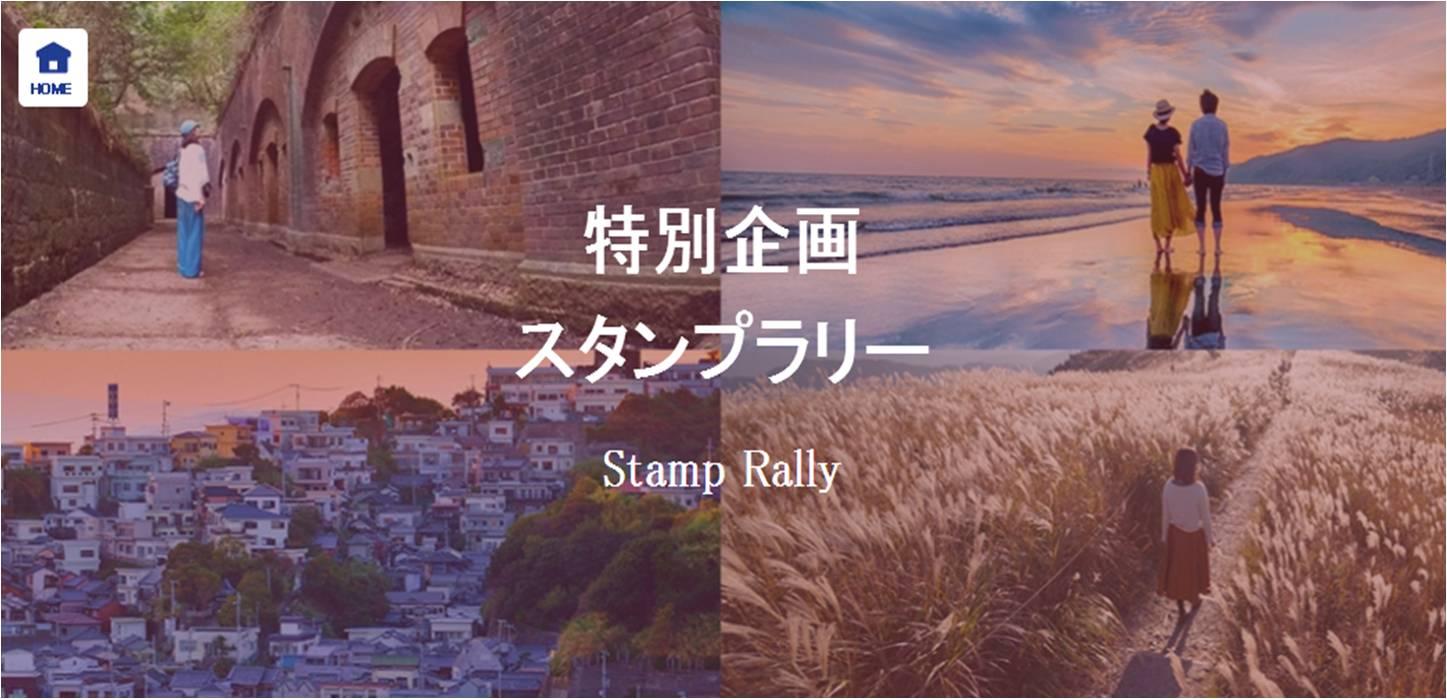 【関西】GoToキャンペーン以外の、自治体が行っている宿泊割引まとめ【大阪・京都・兵庫ほか】