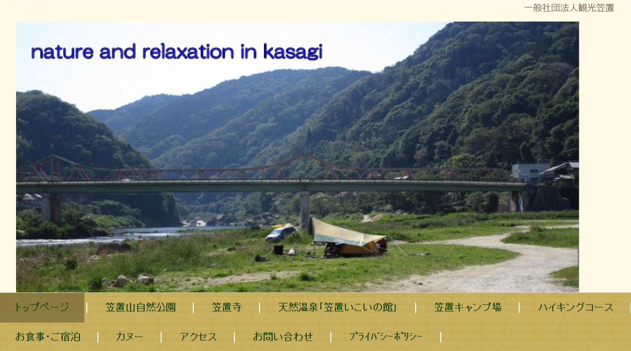 【2021梅雨】雨天でも安心!キャンセル料が無料のキャンプ場8選!【関東・関西】