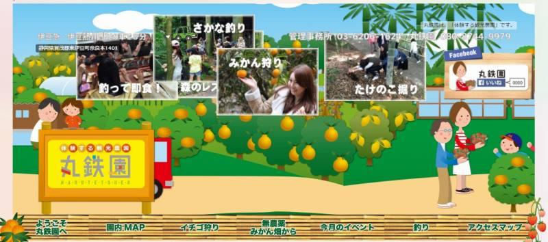 【伊豆】東京からドライブも楽しめる!おすすめいちご狩りスポット9選 時間無制限も!