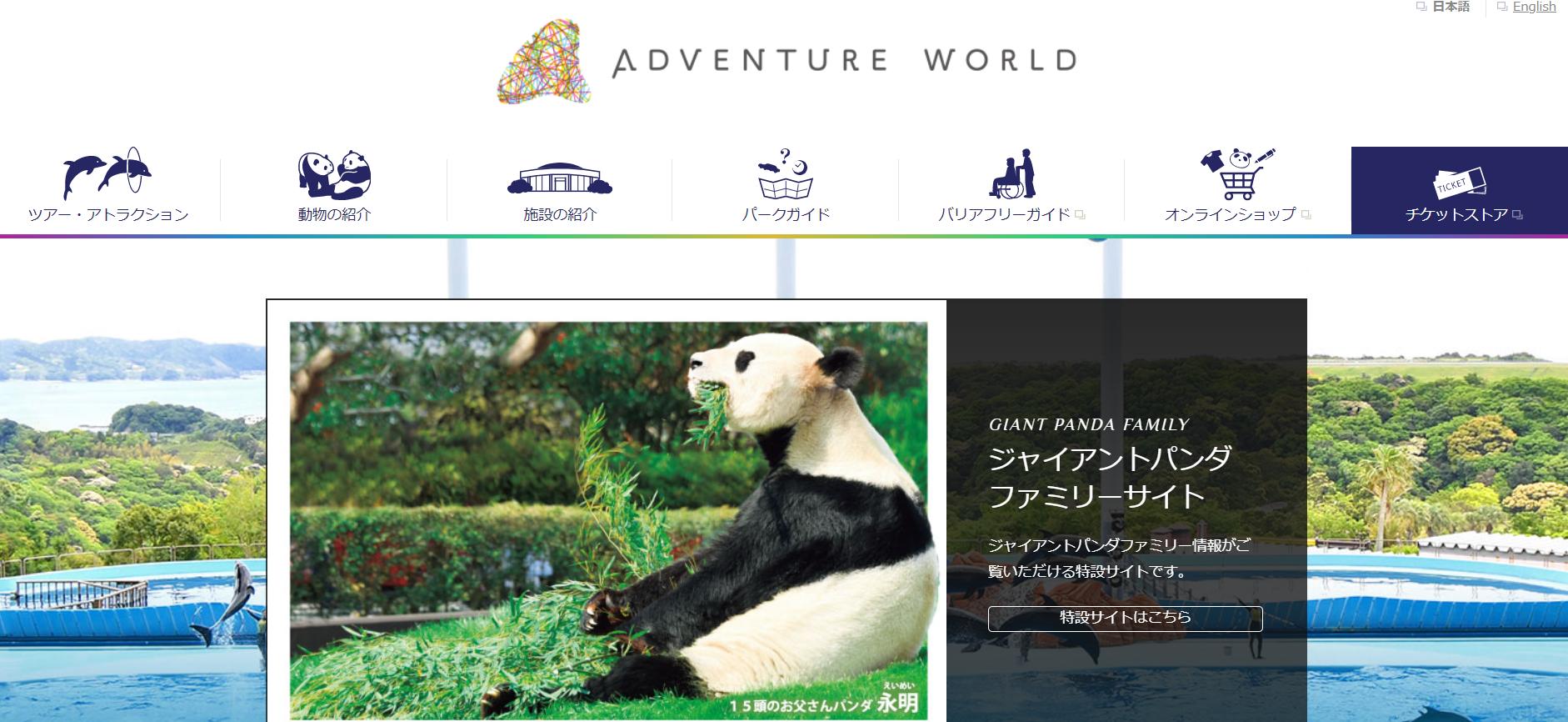 【大阪近郊】2021年の年末年始に遊ぶならどこ?営業している施設まとめ