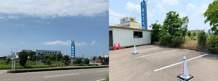 【富山県】車中泊おすすめスポット10選! 施設の特徴やおすすめポイントも