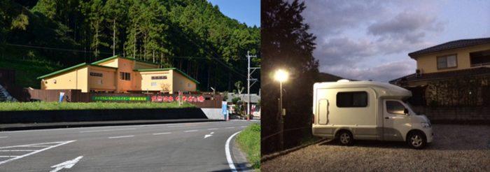 【長崎県】車中泊おすすめスポット10選! 施設の特徴やおすすめポイントも