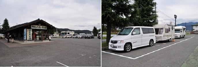 【山形県】車中泊おすすめスポット10選! 施設の特徴やおすすめポイントも