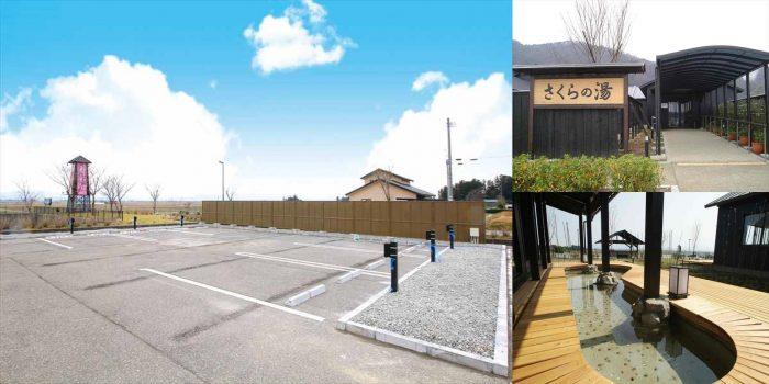 【新潟県】車中泊おすすめスポット10選! 施設の特徴やおすすめポイントも