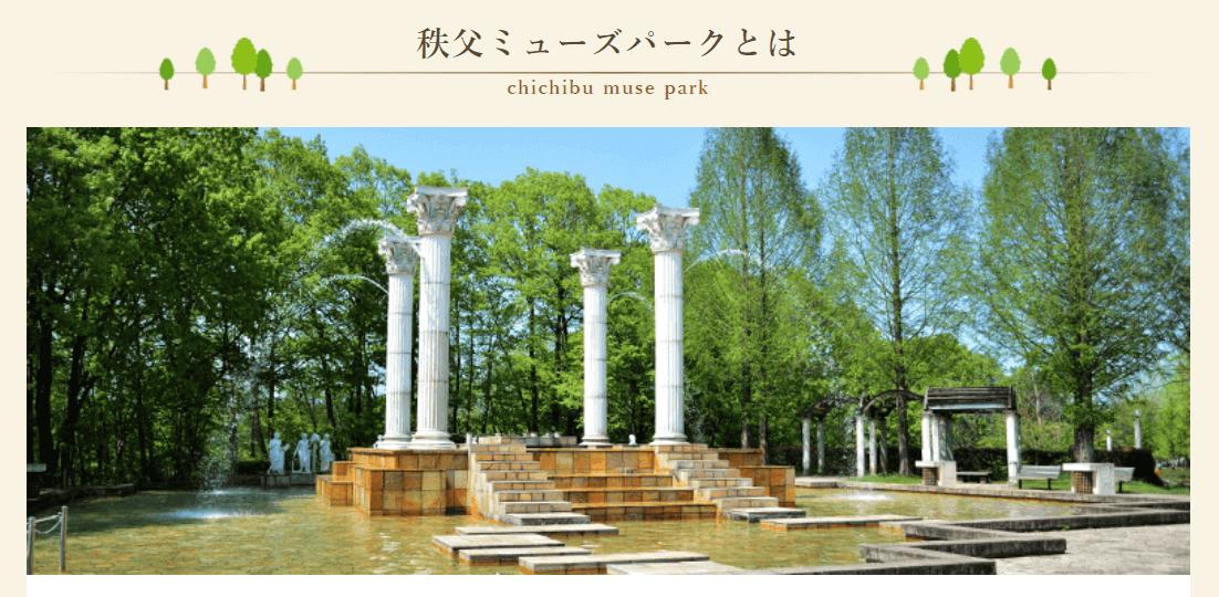 2021年 関東で美しいホタルが見られる名所10選【穴場も紹介】