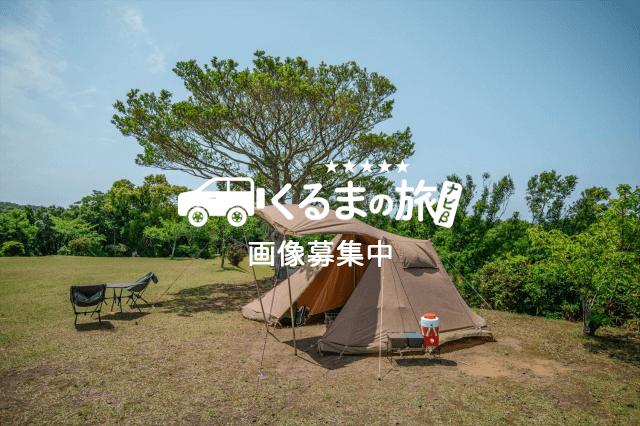 Earth-Smile Village