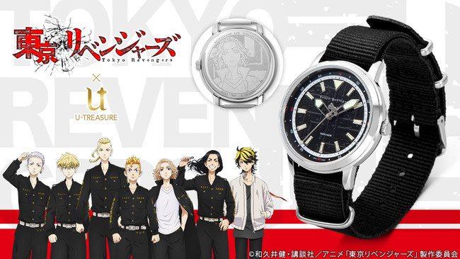 【2021年7月最新】「東京リベンジャーズ」のイベント・コラボグッズまとめ!映画も公開 【渋谷】