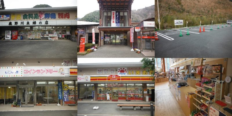 【愛媛県】車中泊おすすめスポット10選! 施設の特徴やおすすめポイントも