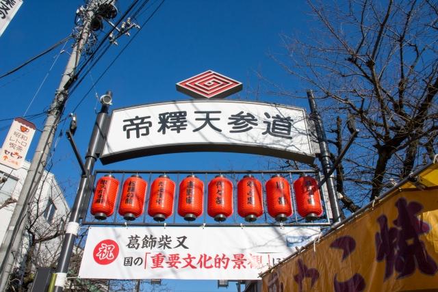 【関東】人が少ない観光地はどこ?首都圏の穴場スポット20選!【東京・千葉・埼玉・神奈川】