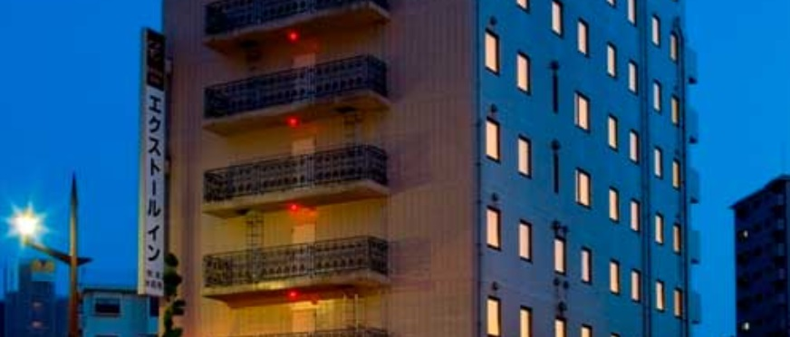 【九州】今がチャンス!ワクチン接種特典がある憧れの人気ホテル12選【ホカンス】(佐賀、長崎、大分、鹿児島ほか)