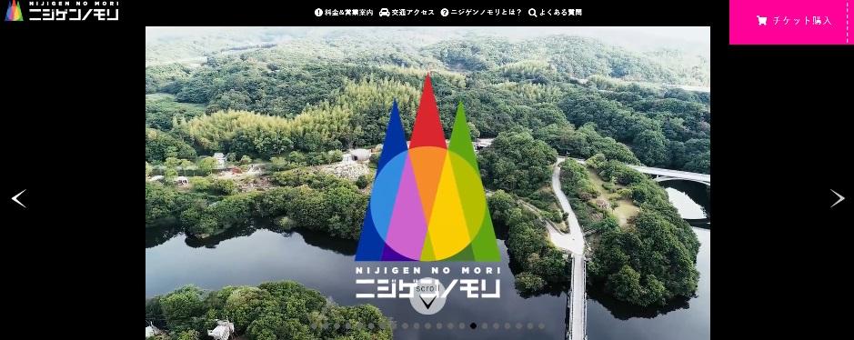 【関西】子どもから大人まで楽しめる!本格アスレチック・ジップライン13選【大阪、兵庫、京都、奈良、滋賀、和歌山ほか】