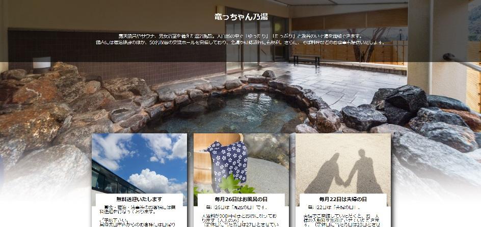 【関東】温泉があるキャンプ場おすすめ10選!寒い季節は温泉キャンプで温まろう♪(千葉、埼玉、神奈川、群馬、栃木、山梨ほか)