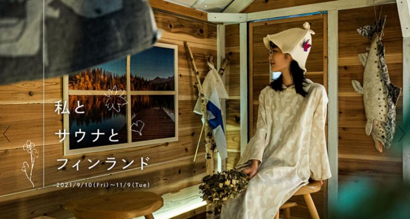 【2021年最新】関東の1日遊べる「お風呂カフェ」10選!※コロナ対策あり【デート・日帰り旅行にも】
