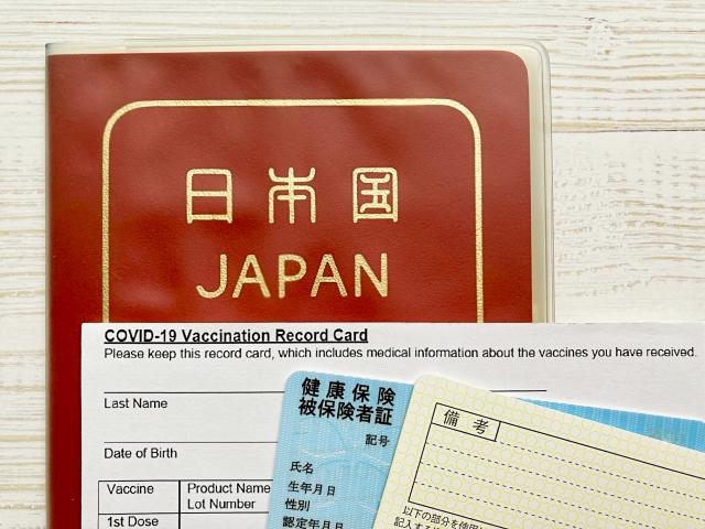 【徹底解説】これから必要になる「ワクチンパスポート」とは。接種済証との違いは?申請方法についても紹介!