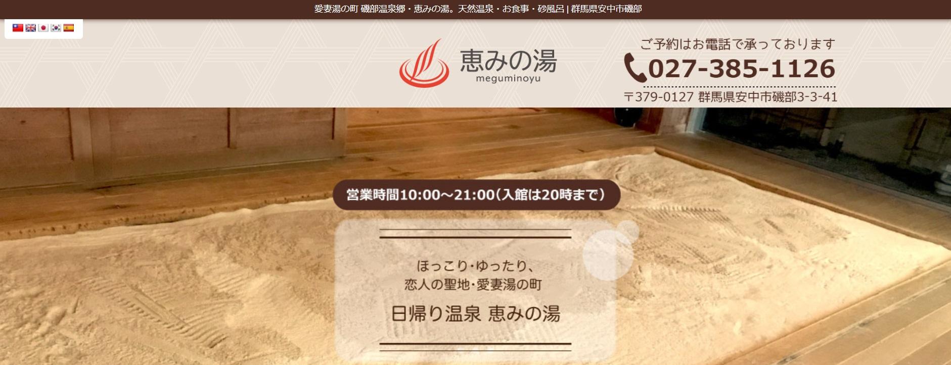 【関東】大人が楽しい!冬も楽しめるアクティビティ15選!東京から日帰りデートにも(東京、千葉、神奈川、埼玉ほか)
